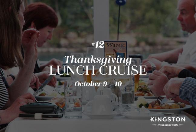 12_thanksgivinglunchcruise